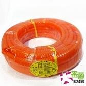 PVC水管(25尺) [07A3] - 大番薯批發網