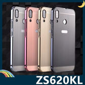 ASUS ZenFone 5Z ZS620KL 電鍍邊框+PC髮絲紋背板 金屬拉絲質感 卡扣二合一組合款 保護套 手機套 手機殼