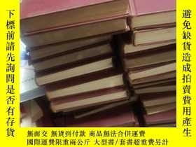 二手書博民逛書店THE罕見UNIVERSAL STANDARD ENCYCLOPEDIA《通用標準的百科全書》1--25本 87品