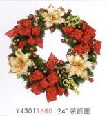 聖誕裝飾圈24吋 聖誕節 聖誕襪聖誕帽聖誕燈聖誕金球聖誕服聖誕蝴蝶結花