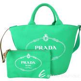 PRADA Giardiniera 單寧帆布印花兩用包(附萬用包/綠色) 1820447-08