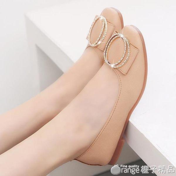 2019春款平底低跟平跟淺口低幫鞋水鉆方頭單鞋女奶奶鞋防滑孕婦鞋      橙子精品