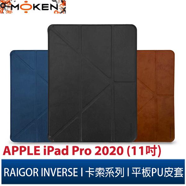 【默肯國際】RAIGOR INVERSE卡索系列 APPLE iPad Pro (2020) 11吋智能休眠喚醒 平板保護殼