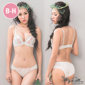 單內衣【B-H罩杯】二代微甜春蔓日系蕾絲單內衣(白色/薄襯墊)MyDoll
