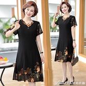 洋裝媽媽夏裝裙子40-50歲中老年女裝高貴中年女士雪紡夏天連身裙新款 快速出貨