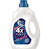 白蘭4X酵素極淨洗衣精(除菌除蹣)2.4kg【愛買】