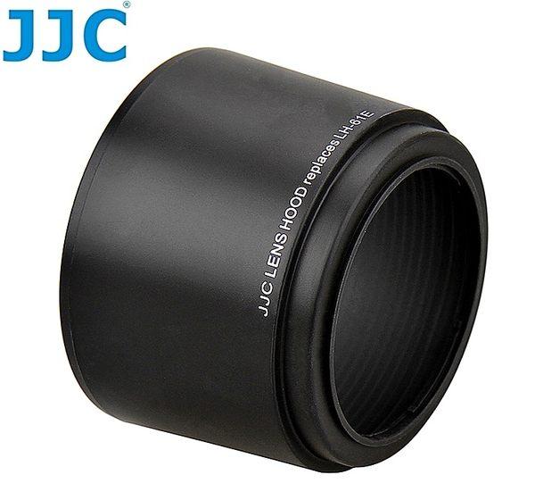 我愛買#JJC副廠Olympus遮光罩LH-61E遮光罩(具消光紋)可倒裝M.ZD ED 70-300mm f4-5.6 f4.8-6.7