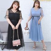 中大尺碼~半透網紗抹胸短袖連衣裙(XL~4XL)