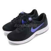 Nike 慢跑鞋 Wmns Revolution 4 黑 紫 避震 女鞋 運動鞋 【PUMP306】 908999-014