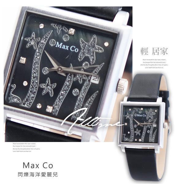 【完全計時】OUTLET手錶館│Max Co 玩味流行 海底世界主題腕錶 MA254 女錶 30mm 愛麗兒
