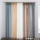 簡約現代棉麻亞麻純色窗紗簾客廳臥室落地窗訂製成品加厚白紗窗簾 瑪麗蓮安