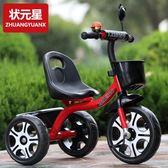 兒童三輪車/腳踏車/小孩手推自行車/男女寶寶玩具單車1-3-6歲童車 雙11購物節
