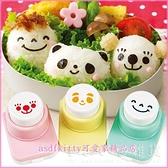 asdfkitty可愛家☆日本Arnest海苔打洞器-粉黃綠-熊貓小狗笑瞇瞇臉-飯糰.蛋包..都可用-日本製