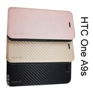 【Dapad】卡夢隱扣皮套 HTC One A9s (5吋)