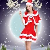 聖誕節演出服女生聖誕服成人女SD聖誕服裝聖誕節衣服女 伊韓時尚    汪喵百貨