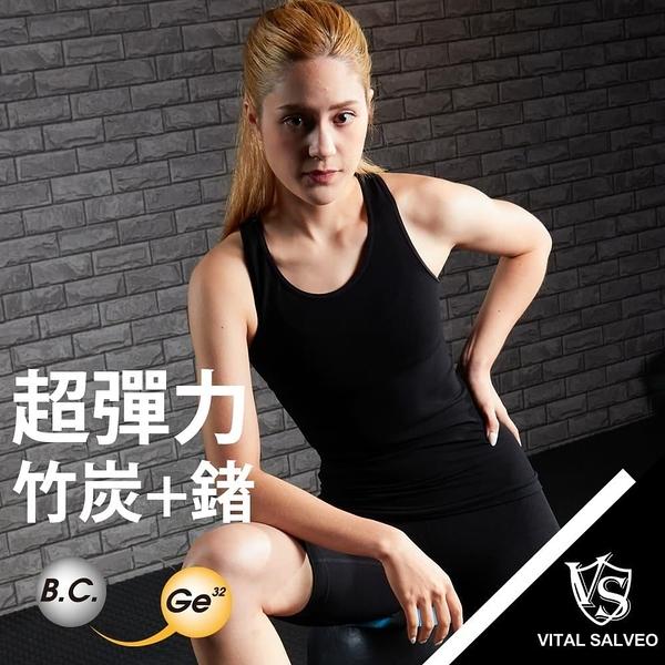 【南紡購物中心】【Vital Salveo 紗比優】女超彈力無縫壓縮緊身機能坦克背心(運動壓力衣-台灣製造)