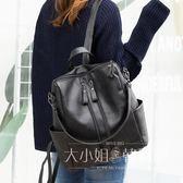 2018冬季包包潮背包女雙肩包旅行大容量防水軟皮書包簡約輕便女包-大小姐風韓館