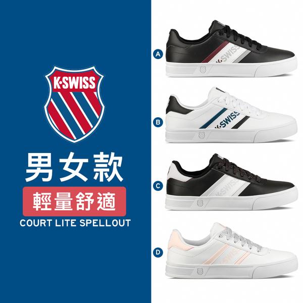 K-SWISS Court Lite Spellout時尚運動鞋-男女任選-共四款