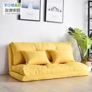 折疊懶人沙發 沙發床 小沙發 躺椅 小戶型單雙人榻榻米靠背躺墊陽台客廳臥室日式簡約