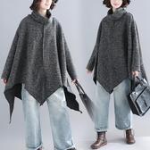 不規則高領毛呢外套 秋冬大尺碼女裝休閒加厚長袖慵懶風斗篷洋氣 降價兩天