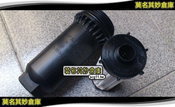 莫名其妙倉庫【CP020 PS變速箱油濾網】原廠 powershift 濾網 變速箱 油濾芯 Focus MK3.5
