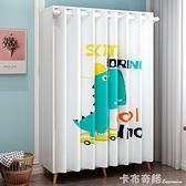 簡易衣柜現代簡約出租房收納小戶型經濟型布衣柜儲物板式兒童衣櫥 卡布奇诺