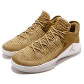 Nike Air Jordan XXXII Low GS 卡其 白 低筒 喬丹 32代 女鞋 大童鞋 籃球鞋【PUMP306】 AA1257-700