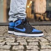 【現貨】NIKE Air Jordan 1 High KO OG 帆布 黑藍 高筒 黑藍白 休閒 籃球鞋 運動 男 638471-007