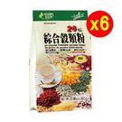 【健康時代】24種綜合穀類粉(微糖) x6袋(850g/袋) ~全素可食
