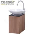 【買BETTER】凱撒面盆/壁掛式浴櫃/面盆浴櫃組 L5221A/K695C立體盆浴櫃組 / 送6期零利率