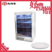 【買就送】尚朋堂微電腦紫外線四層烘碗機SD-4599