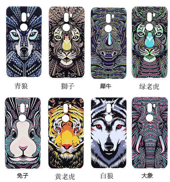 Xiaomi 小米5s Plus 動物夜光背蓋 森林之王手機殼 磨砂保護套 彩繪手機套 PC圖騰保護殼 硬殼