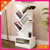 書架落地創意書房書櫃樹形置物架組合創意格子櫃儲物陳列架 鉅惠85折