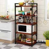 微波爐廚房置物架落地多層烤箱鍋碗架調味料收納架子儲物架整理架 XW