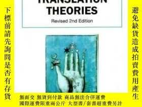 二手書博民逛書店Contemporary罕見Translation Theories (topics In Translation