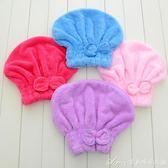 韓國干發帽 超強吸水速干成人加厚擦頭發毛巾包頭巾浴帽長發可愛艾美時尚衣櫥