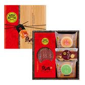 【黑橋牌】中秋烏橋采饌免運禮盒B-厚燒條子肉乾+鴛鴦肉絨餅+綠豆椪+12入綠豆糕