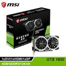 【MSI 微星】GeForce GTX ...