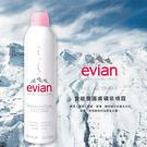 (正貨新品包裝)法國Evian愛維養護膚礦泉噴霧300ml★beauty pie★