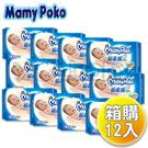 滿意寶寶純水99濕紙巾80抽12包/箱購 -棉柔厚型濕巾