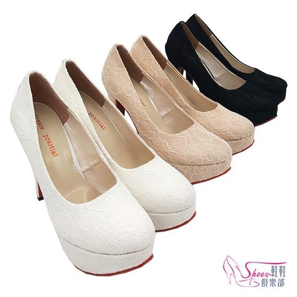 跟鞋.MIT夢幻蕾絲高跟包鞋.白/香檳/黑【鞋鞋俱樂部】【023-A733】