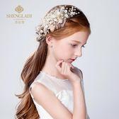 女孩女童發卡香檳色頭花童頭飾演出配飾
