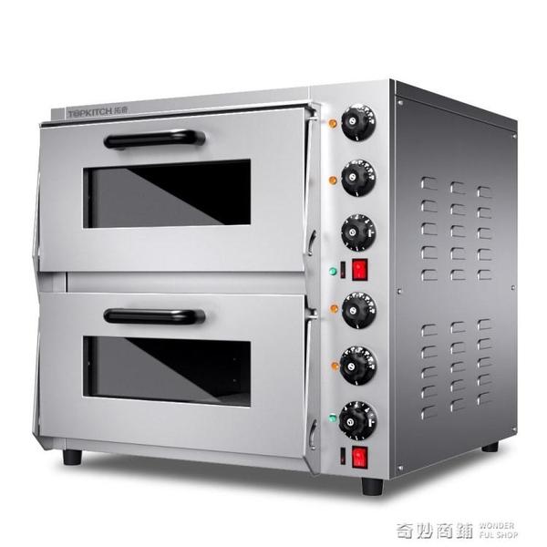 TOPKITCH拓奇烤箱商用一層二層二盤大容量烘焙面包披薩烤箱爐雙層 ATF 奇妙商鋪