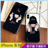 卡通情侶殼 iPhone iX i7 i8 i6 i6s plus 玻璃背板手機殼 男孩 女孩 黑邊軟框 保護殼保護套 防摔殼
