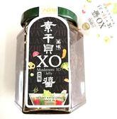 綠色生活~素干貝美味XO醬250公克/罐