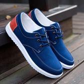 春季新款帆布鞋男鞋子正韓透氣百搭板鞋潮流學生休閒鞋潮鞋