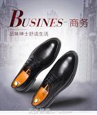 皮鞋商務內增高男鞋百搭時尚黑色青年英倫男士尖頭真皮休閒皮鞋 艾莎嚴選