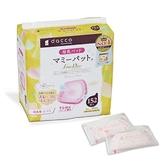 日本 OSAKI 防溢乳墊Fine Plus(一般型)152片