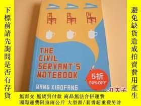 二手書博民逛書店[英文原版]The罕見Civil Servant s Notebook: A Novel of China(公務員