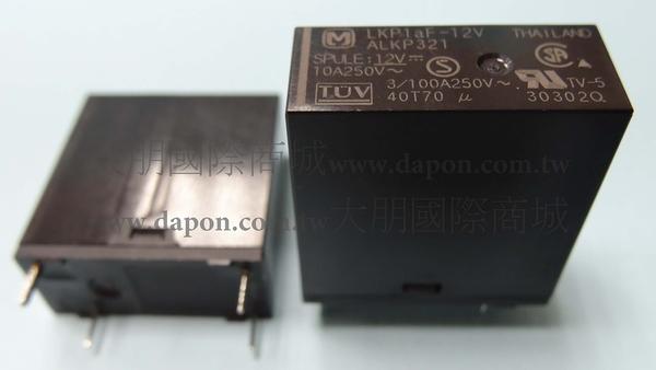 *大朋電子商城*Panasonic LKP1AF-12V 繼電器Relay(5入)